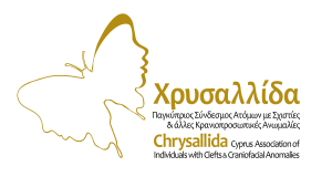 CHRYSALLIDA)