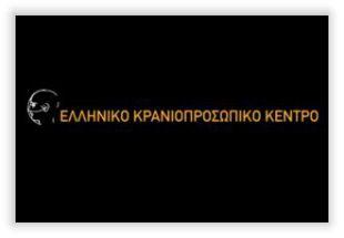 Ελληνικό Κρανιοπροσωπικό Κέντρο